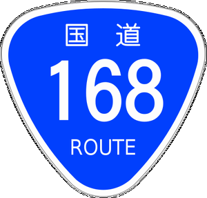 Route_0168_svg.png