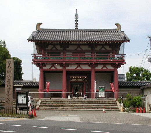 Shitennouji--south-gate.jpg